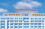 Weihai Hengtai Business Hotel - Weihai